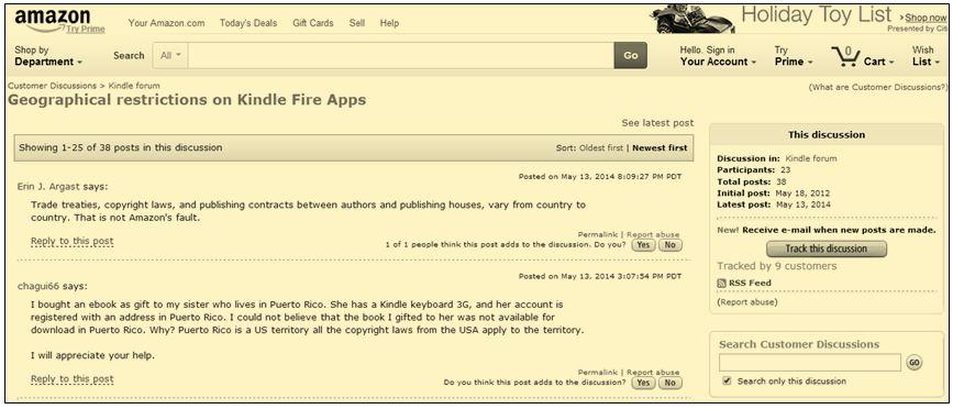 Kindle Fire VPN