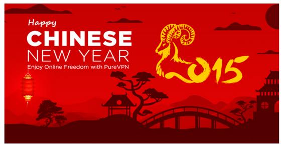 PureVPN saves Chinese New Year