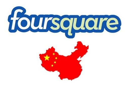 Unblock Foursquare Service in China