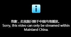 How to Unblock Youku on Android
