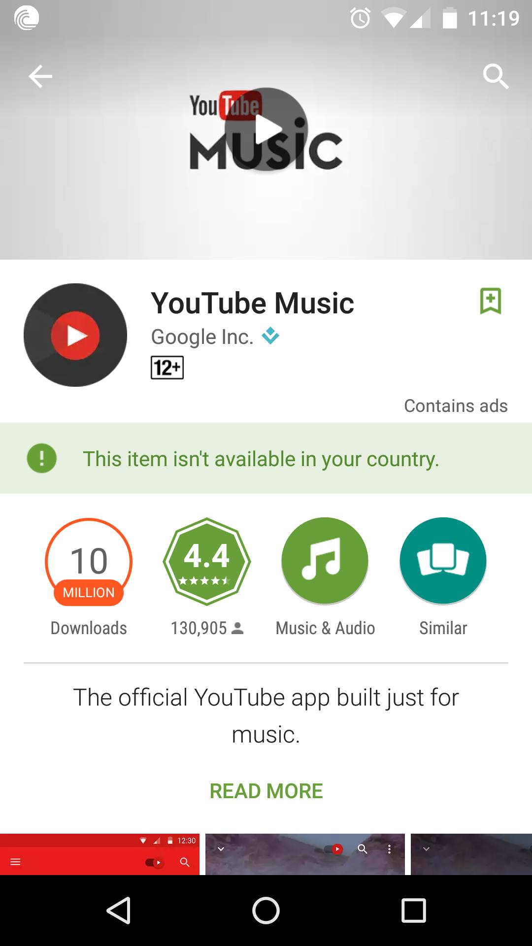 How to Unblock YouTube Music App