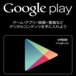 google-play-japan