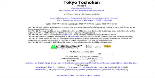 Tokyo-Toshokan-a-NYAA-alternative