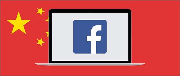 中国人在Facebook上宣传反美