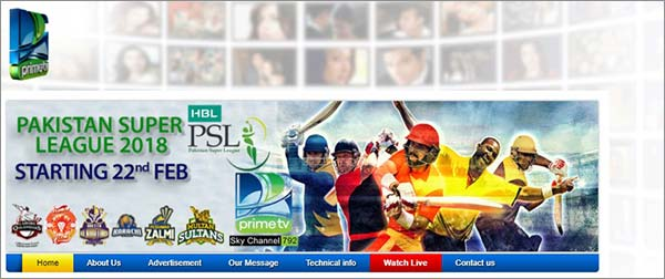 PrimeTV-UK-Coverage-PSL-Season-3-2018