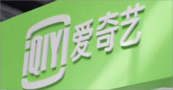 IQIYI之外中国和台湾