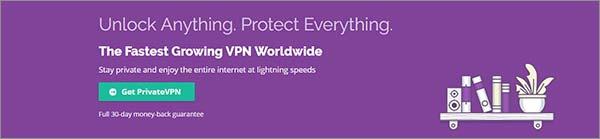 ExpressVPN的PrivateVPN替代方案