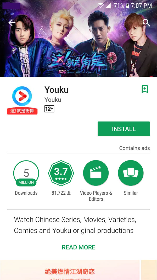 How to Unblock Youku Outside China with VPN