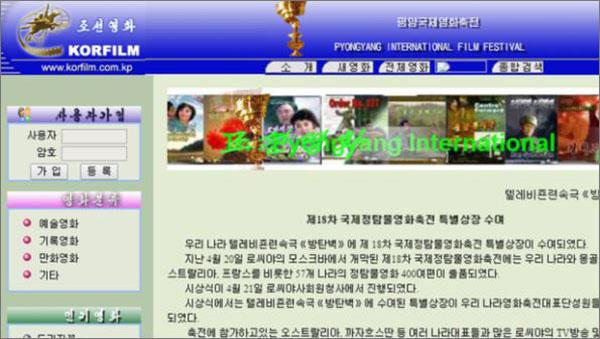 Internet-censorship-in-North-Korea