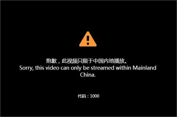 Unblock-Youku-Error