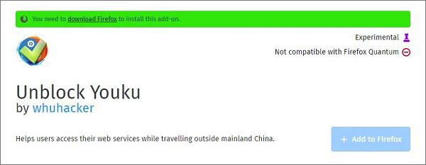 Youku-Firefox-Unblock-Youku