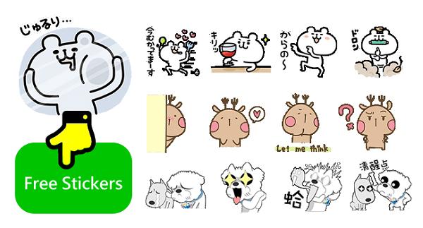 Line Stickers