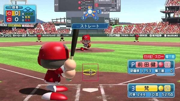 VPN-for-Japan-Play-Japan-Games