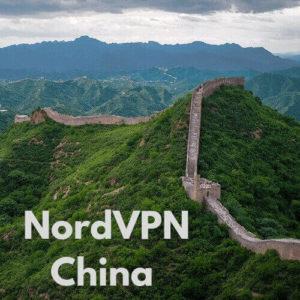 为什么我们推荐在中国使用NordVPN?