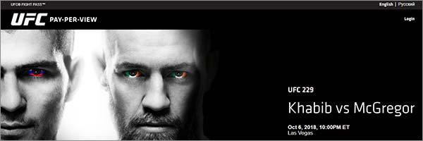 UFC-TV